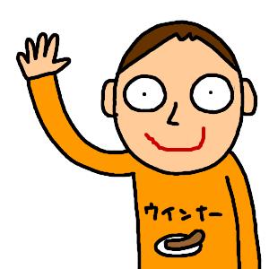 Neta_006_cocolog_oekaki_2010_06_16_