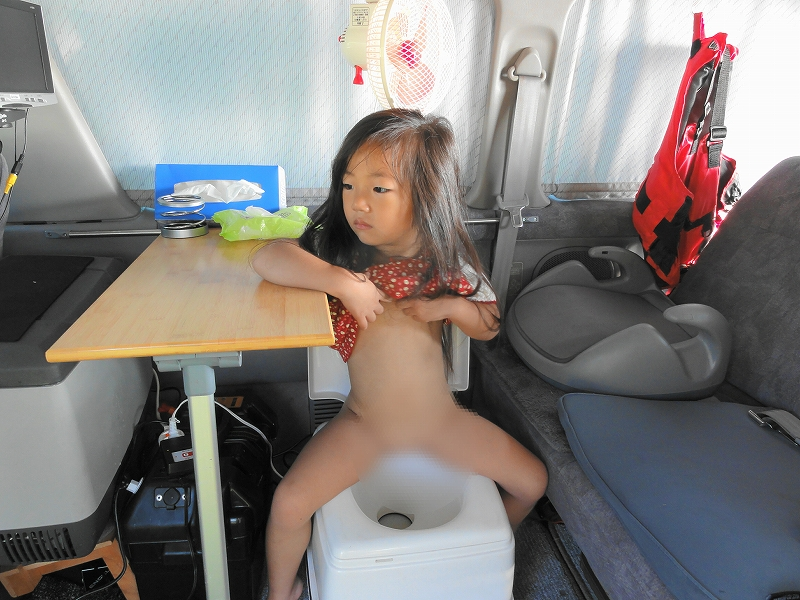 Yuka Hayami Marchen Story