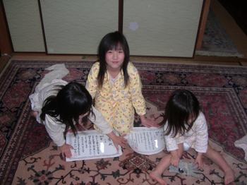 201033_052