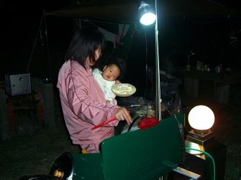 2008535_101
