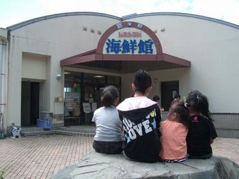 2009923_022