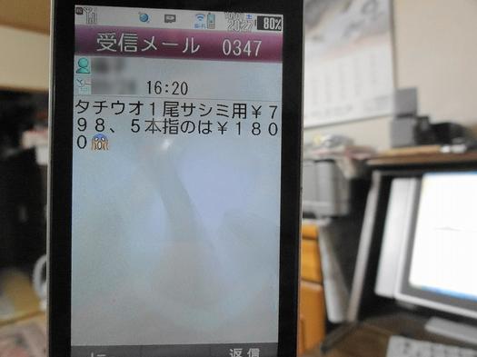 Dsc07223