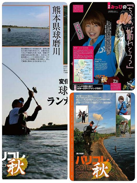 Linecamera_share_20150914