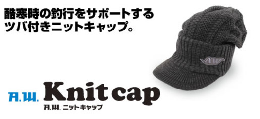 M_knitcap