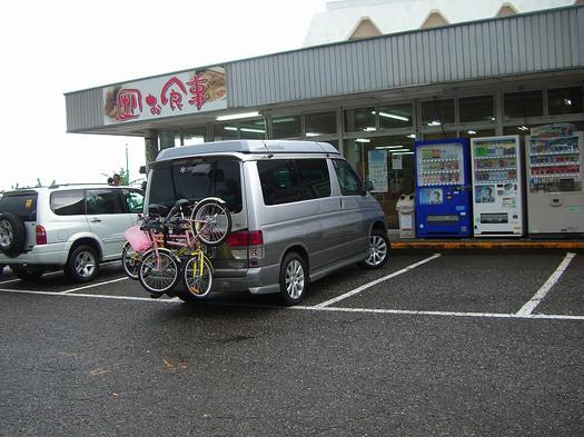 200886_184