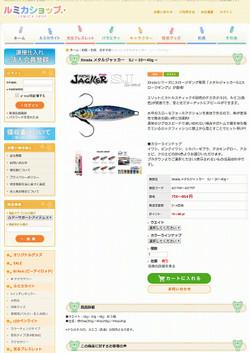 Screenshot_20180805114525_2