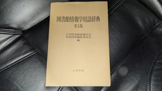 201107123024166_deco