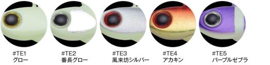 C_tenya_01